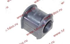 Втулка резиновая для переднего стабилизатора (к балке моста) H2/H3