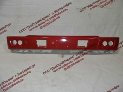Бампер H красный самосвал металлический HOWO (ХОВО) WG1641240001 фото 1 Краснодар