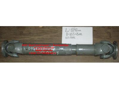 Вал карданный основной без подвесного L-1040, d-165, 8 отв. H HOWO (ХОВО)  фото 1 Краснодар