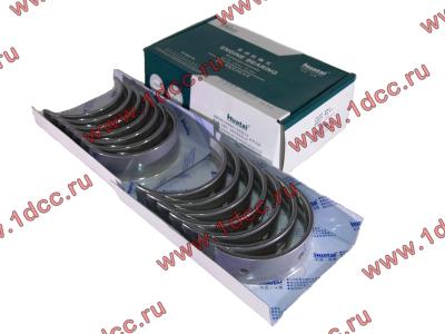 Вкладыши коренные ремонтные +0,25 (14шт) H2/H3 HOWO (ХОВО) VG1500010046 фото 1 Краснодар