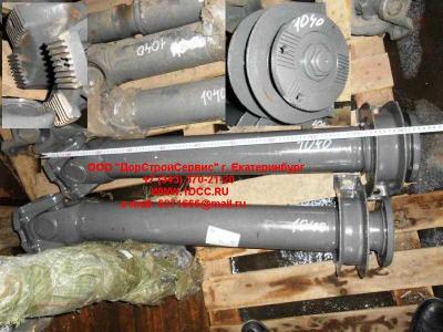 Вал карданный основной с подвесным L-1040,d-180, 4 отв H2/H3 HOWO (ХОВО) AZ9112311040 фото 1 Краснодар