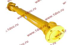 Вал карданный передний XCMG LW300F фото Краснодар