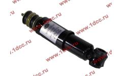 Амортизатор кабины передний F для самосвалов фото Краснодар
