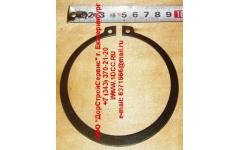 Кольцо стопорное наружнее d- H фото Краснодар