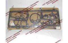 Комплект прокладок на двигатель Yuchai YC6108/YC6B125 фото Краснодар