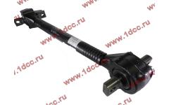 Штанга реактивная изогнутая L-630/685/785 SH F3000 ROSTAR фото Краснодар