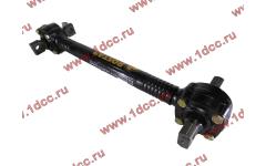 Штанга реактивная прямая L-585/635/725 SH F3000 ROSTAR фото Краснодар