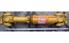 Вал карданный CDM 833 (302100d) ГМП-КПП фото Краснодар