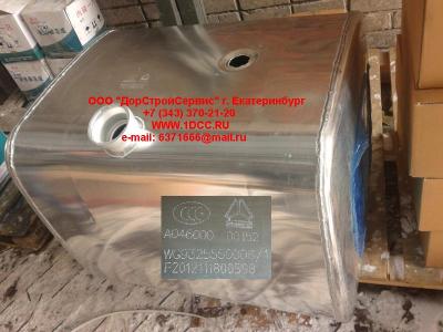 Бак топливный 380литров H2/H3 HOWO (ХОВО) WG9325550006 фото 1 Краснодар