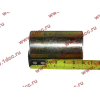 Втулка металлическая стойки заднего стабилизатора (для фторопластовых втулок) H2/H3 HOWO (ХОВО) 199100680037 фото 2 Краснодар