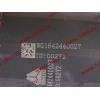 Амортизатор кабины (не регулируемый) задний H2/H3/SH HOWO (ХОВО) WG1642430285 фото 2 Краснодар
