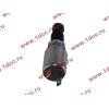 Выключатель стоп-сигнала (лягушка) H HOWO (ХОВО) WG9719582007 фото 2 Краснодар