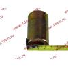Втулка металлическая стойки заднего стабилизатора (для фторопластовых втулок) H2/H3 HOWO (ХОВО) 199100680037 фото 3 Краснодар
