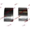 Вкладыши шатунные стандарт +0.00 (12шт) H2/H3 HOWO (ХОВО) VG1560030034/33 фото 4 Краснодар