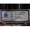 Генератор 28V/55A WD615 (JFZ255-024) H3 HOWO (ХОВО) VG1560090012 фото 8 Краснодар